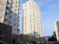 Kolomna, Gagarin st, house 7Б. Apartment house