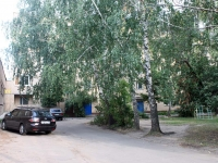 Kolomna, Gagarin st, house 9. Apartment house with a store on the ground-floor