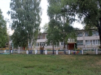 """Коломна, детский сад №49 """"Почемучка"""", улица Гагарина, дом 13А"""