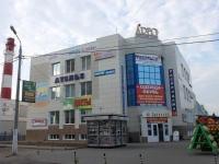 Kolomna, shopping center Арго, Gagarin st, house 32
