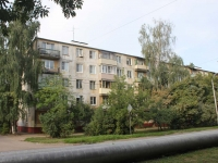 Kolomna, Gagarin st, house 54. Apartment house