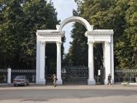 Kolomna, park МираGagarin st, park Мира