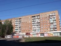 Коломна, Дзержинского ул, дом 4