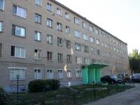 Коломна, улица Дзержинского, дом 5А. училище №17