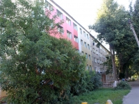 Коломна, улица Дзержинского, дом 5. жилой дом с магазином