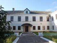 Коломна, школа №21, улица Дзержинского, дом 11