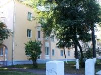 Коломна, улица Дзержинского, дом 15. многоквартирный дом