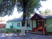 Коломна, улица Дзержинского, дом 16А. жилищно-комунальная контора РЭУ Октябрьский