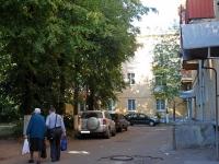 Коломна, улица Дзержинского, дом 17. многоквартирный дом