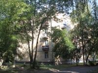Коломна, улица Дзержинского, дом 19. многоквартирный дом