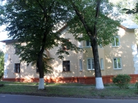 Kolomna, Kotovsky st, house 7. Apartment house