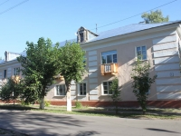 Kolomna, Koshevoy st, house 1. Apartment house