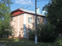 Kolomna, Kutuzov st, house 5. Apartment house