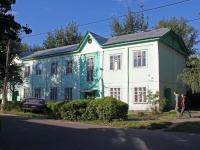 Kolomna, Kutuzov st, house 10. Apartment house