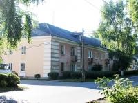 Kolomna, Kutuzov st, house 11. Apartment house