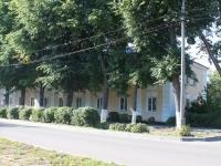 Коломна, проезд Панфиловцев, дом 1. многоквартирный дом