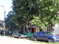 Коломна, проезд Панфиловцев, дом 19. многоквартирный дом