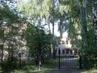 Коломна, школа №21 начальная, улица Черняховского, дом 11