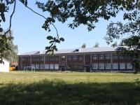 科洛姆纳市, 学校 №24, Lenin st, 房屋 1Б