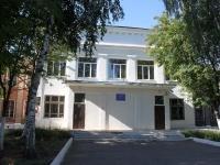 Коломна, школа №24, улица Ленина, дом 1Б