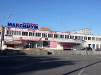 Kolomna, shopping center Максимум, Oksky avenue, house 2