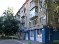 Kolomna, Oksky avenue, house 5. Apartment house