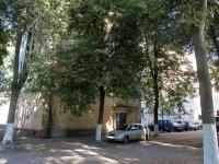 Коломна, Окский проспект, дом 13. многоквартирный дом