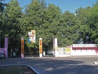 Коломна, Окский проспект, дом 14. стадион Труд