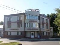 Коломна, Окский проспект, дом 15Б. торговый центр Звездочка