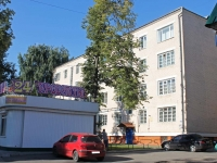 Kolomna, Oksky avenue, house 20. Apartment house