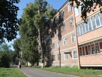 Kolomna, Oksky avenue, house 22. Apartment house