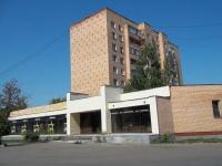 Коломна, улица Октябрьской Революции, дом 145. многоквартирный дом