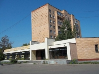 Коломна, улица Октябрьской Революции, дом 147. универсам Военный