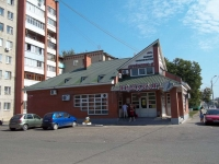 Коломна, улица Октябрьской Революции, дом 163.