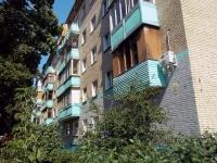 Коломна, улица Октябрьской Революции, дом 165. многоквартирный дом