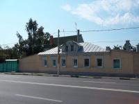 Коломна, улица Октябрьской Революции, дом 166.
