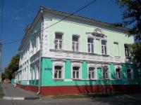 Коломна, улица Октябрьской Революции, дом 167. многоквартирный дом