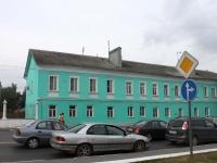 Коломна, улица Октябрьской Революции, дом 192. многоквартирный дом