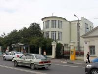科洛姆纳市, 银行 Российский капитал, Oktyabrskoy Revolyutsii st, 房屋 196