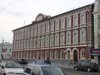 Коломна, улица Октябрьской Революции, дом 200. органы управления