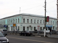 Kolomna, Oktyabrskoy Revolyutsii st, house 202. Apartment house with a store on the ground-floor