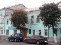 Kolomna, Oktyabrskoy Revolyutsii st, house 204. Apartment house