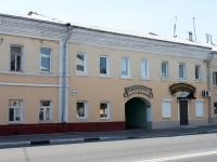 科洛姆纳市, Oktyabrskoy Revolyutsii st, 房屋 212. 公寓楼