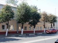 Коломна, улица Октябрьской Революции, дом 216. многоквартирный дом