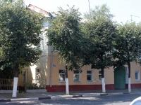 Kolomna, Oktyabrskoy Revolyutsii st, house 218. Apartment house