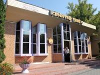 科洛姆纳市, 商店 Золотой улей, Oktyabrskoy Revolyutsii st, 房屋 219А