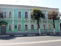 科洛姆纳市, 公共机关 Выбор, Oktyabrskoy Revolyutsii st, 房屋 222