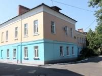 Kolomna, Oktyabrskoy Revolyutsii st, house 223. Apartment house