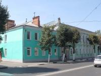 Коломна, улица Октябрьской Революции, дом 224. многоквартирный дом