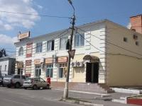Kolomna, shopping center Калинка, Oktyabrskoy Revolyutsii st, house 227